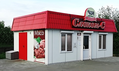 Магазин Свежее мясо г. Белая Холуница