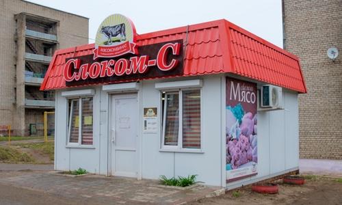 Магазин Свежее мясо п.Вахруши
